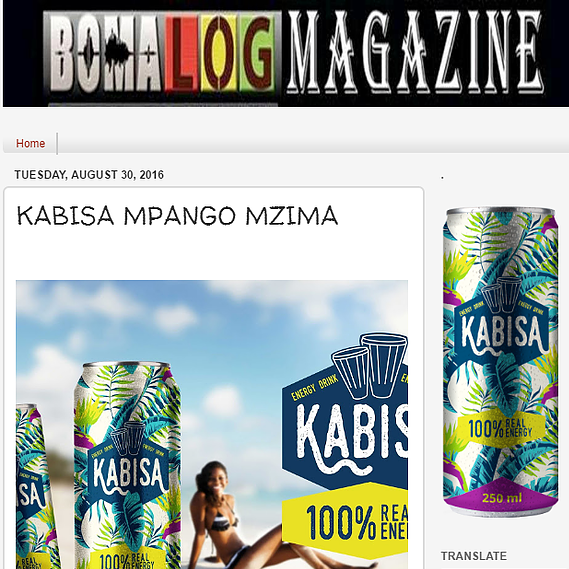 kabisa, energy drink, kabisa energy drink, energy drink djibouti, top energy drink turks and caicos islands, sint maarten energy drink, energy drink tanzania, chad energy drink, top energy drink haiti, maroccan energy drink